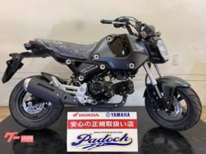 ホンダ/グロム 2021年新型 タイモデル