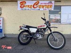 ヤマハ/BRONCO カスタム ビンテージモトクロス