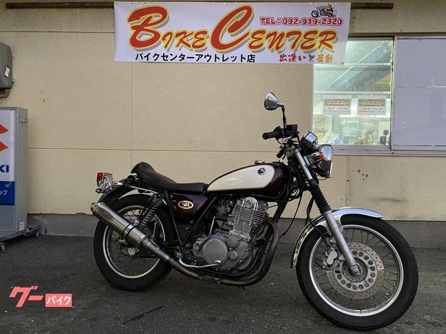 ヤマハ SR400 チタンマフラー シートカスタムの画像(福岡県