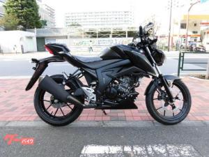 スズキ/GSX-S125 モニター車