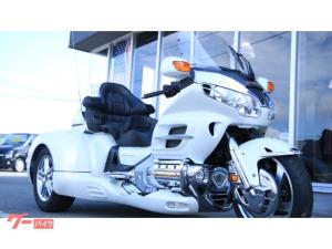 ホンダ/ゴールドウイング GL1800  カリフォルニアトライク