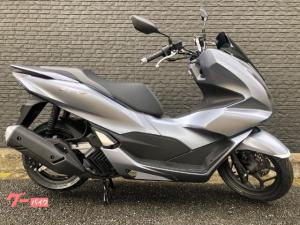 ホンダ/PCX 2021年 最新モデル