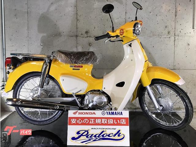 ホンダ スーパーカブ50 2019年モデルの画像(福岡県