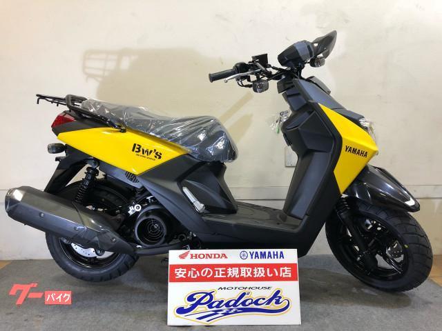 ヤマハ BW'S125 2019年モデルの画像(福岡県