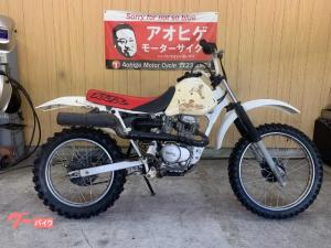 ホンダ/XR100R