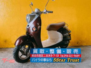ヤマハ/ビーノ 4サイクル