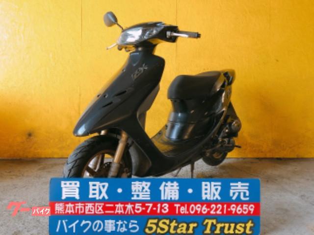 ホンダ ライブDio ZX 2サイクルの画像(熊本県