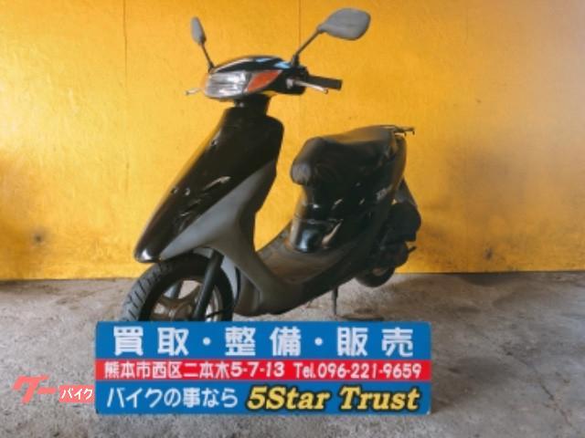 ホンダ ライブDio 2サイクルの画像(熊本県