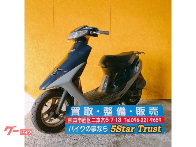 ホンダ スーパーDio 2サイクルの画像(熊本県