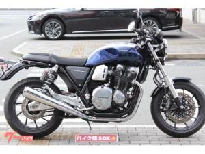 ホンダ/CB1100RS ノーマル
