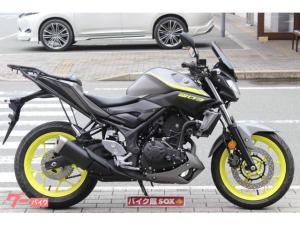 ヤマハ/MT-03(320cc) 2018年モデル グリップヒーター
