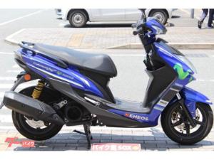 ヤマハ/シグナスX SR 2018年モデル モビスターエディション