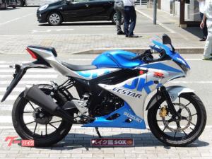 スズキ/GSX-R125 100周年カラー 2020年モデル