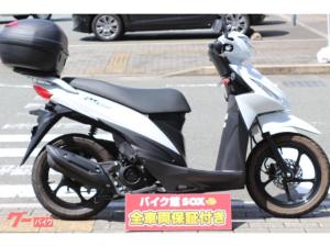 スズキ/アドレス110 2020年モデル Rボックス装備