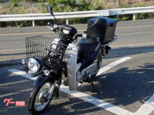 ホンダ/スーパーカブ50プロ 4サイクル インジェクション リアボックス付き