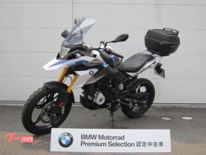 BMW/G310GS 2020年モデル ETC トップケース BMW認定中古車