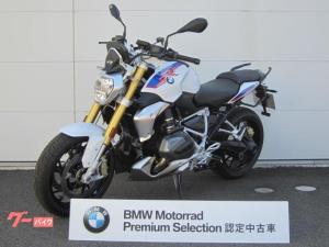 BMW/R1250R 2020年モデル ETC2.0 グリップヒーター TFT液晶メーター ESA DTC BMW認定中古車 スペアキー有