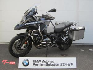 BMW/R1200GSアドベンチャー 2016年モデル プレミアムスタンダード アルミパニアケース ETC BMW認定中古車