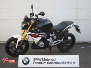 BMW/G310R 2019年モデル ABS ETC BMW認定中古車