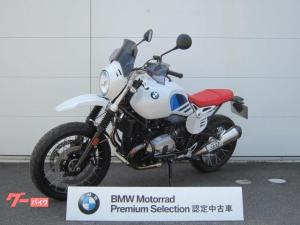 BMW/R nineT アーバン G/S ETC エンジンガード ハンドガード スクリーン BMW認定中古車 スペアキーあり