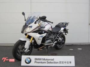 BMW/R1200RS セレブレーションエディション 2016年モデル 日本仕様300台 ESA ASC シフトアシストプロ 認定中古車