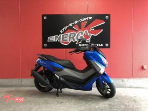ヤマハ/NMAX155 グーバイク鑑定車
