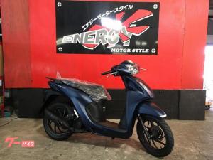 ホンダ/Dio110 JK03型 スマートキー 新型