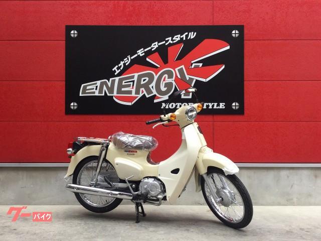 ホンダ スーパーカブ110 JA44型 現行モデルの画像(福岡県