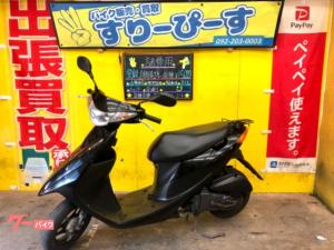 スズキ/アドレスV50G