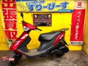 スズキ/アドレスV125G 外装新品