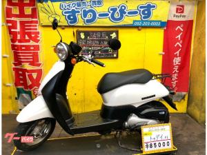ホンダ/トゥデイ 最終型