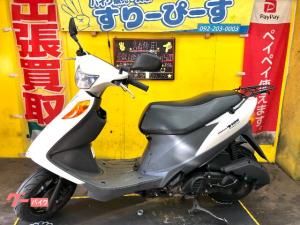 スズキ/アドレスV125 タイヤ新品