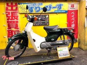 ホンダ/スーパーカブ50DX タイヤ前新品