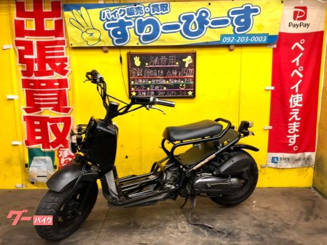ホンダ ズーマー モリワキマフラーの画像(福岡県