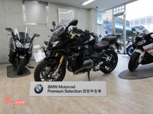 BMW/R1200RS 認定中古車