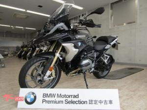 BMW/R1200GS エクスクルーシブ 認定中古車