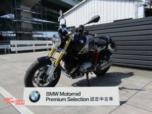 BMW/R nineT 認定中古車