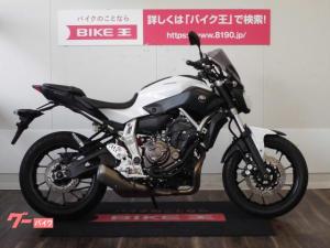 ヤマハ/MT-07 MRAスクリーン エンジンスライダー