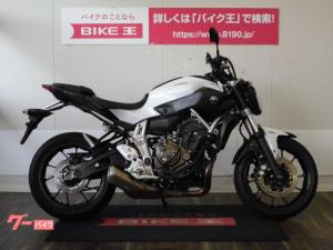 ヤマハ/MT-07 ヘルメットホルダー・エンジンガード付