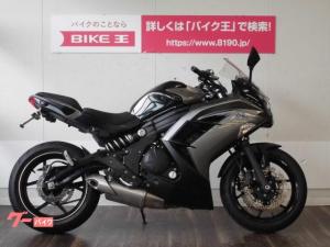 カワサキ/Ninja 400  フェンダーレス  グリップヒーター マルチバー付き