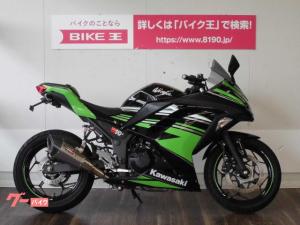 カワサキ/Ninja 250 ヨシムラマフラー フェンダーレス KRTエディション