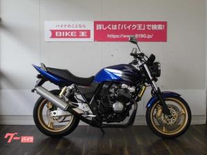 ホンダ/CB400Super Four VTEC SPEC3 ノーマル