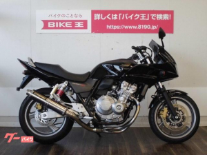 ホンダ/CB400Super ボルドール VTEC Revo  ヨシムラマフラー