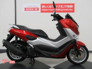 ヤマハ/NMAX 125・ABSモデル SE86J型 ワインレッド