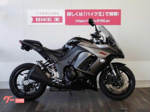 カワサキ/Ninja 1000 ハリケーンハンドル アルミステップ ナポレオンミラー ZETAレバー エンジンスライダー