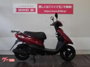 ヤマハ/JOG SA57Jモデル ノーマル