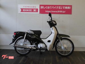 ホンダ/スーパーカブ50  AA04モデル ノーマル