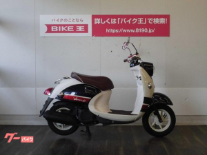ヤマハ/ビーノDX SA54Jモデル