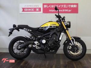 ヤマハ/XSR900 60周年アニバーサリーモデル エンジンスライダー グーバイク鑑定車
