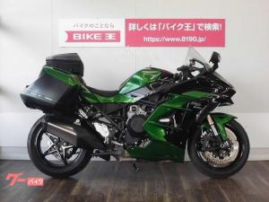 カワサキ/Ninja H2 SX SE 純正左右パニア タンデムシートバック エンジンスライダー スーパーチャージャー